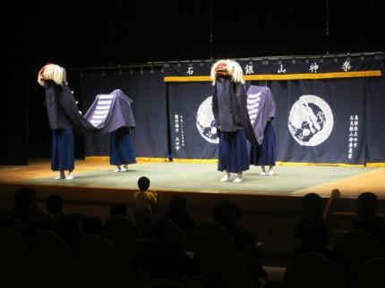 第3回大田市子ども神楽大会「獅子舞」